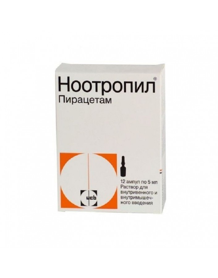 Ivermectin pills humans